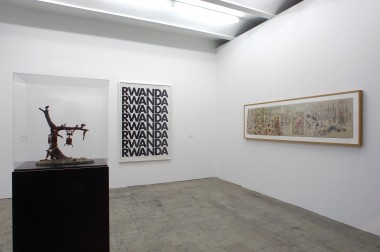 installation shot Kunst Werke, Berlin